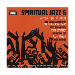 <!--120140916065021-->Various Artists - 'Spiritual Jazz Vol. 5: Esoteric, Modal And Deep Jazz From Around The World 1961-79' [CD]