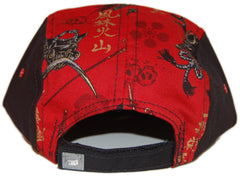 KicDrum Products - 'Masamune' [(Red) Five Panel Camper Hat]