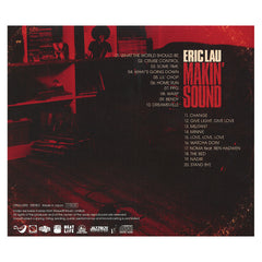 <!--120130226054152-->Eric Lau - 'Makin' Sound' [CD]