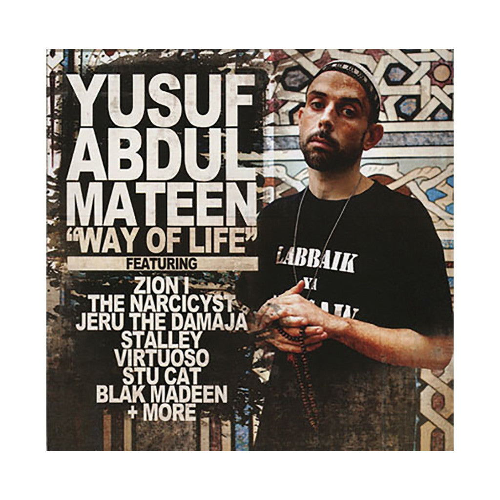 <!--2011092358-->Yusuf Abdul Mateen - 'Ready For Them' [Streaming Audio]