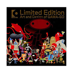 <!--020071106011085-->GAMA-GO - 'Limited Edition: Art And Design Of GAMA-GO' [Book]
