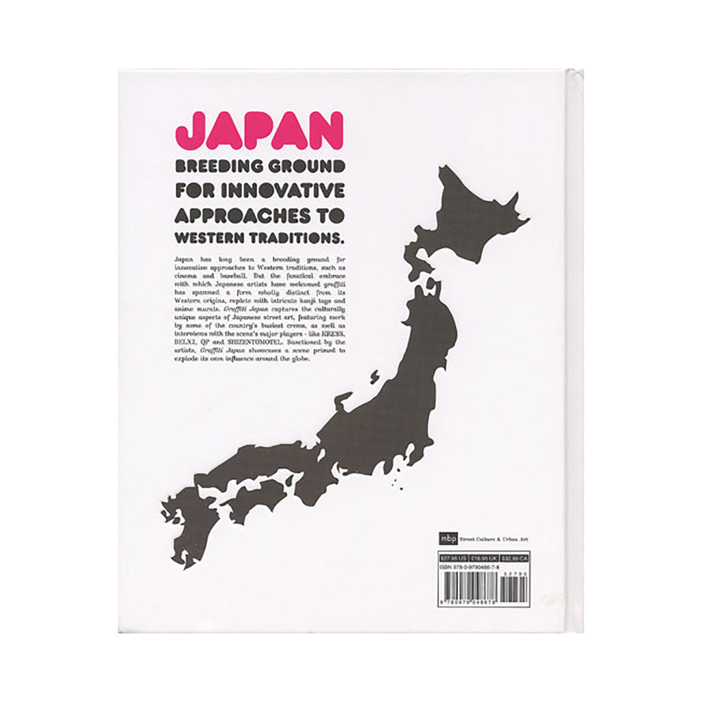 <!--020080902017734-->Remo Camerota - 'Graffiti Japan' [Book]