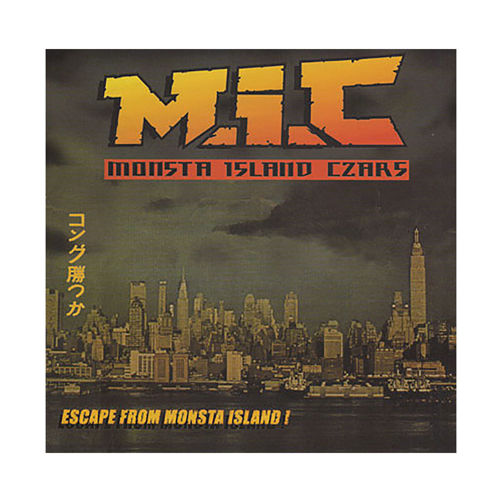 Monsta Island Czars - 'Escape From Monsta Island!' [CD]