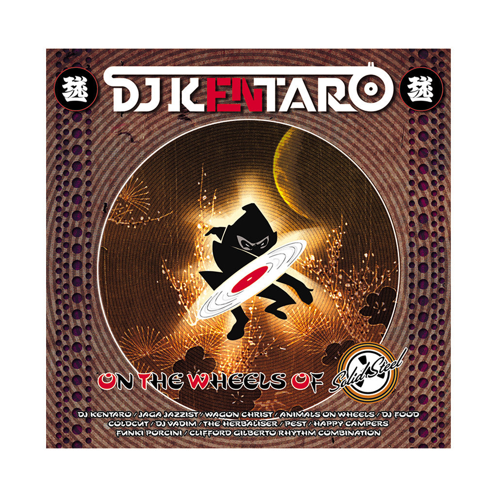 <!--120051004005566-->DJ Kentaro - 'On The Wheels Of Solid Steel' [CD]