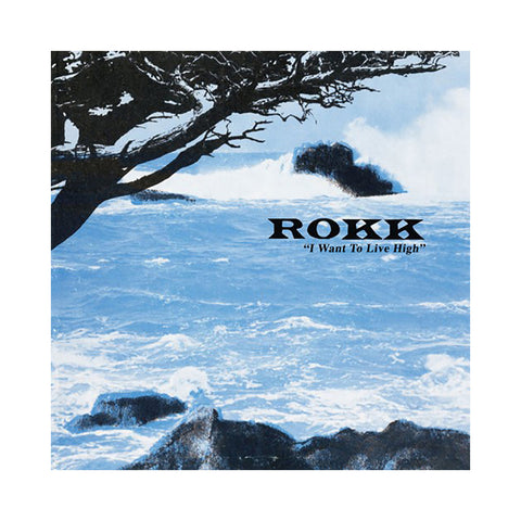 "[""Rokk - 'I Want To Live High' [(Black) Vinyl LP]""]"