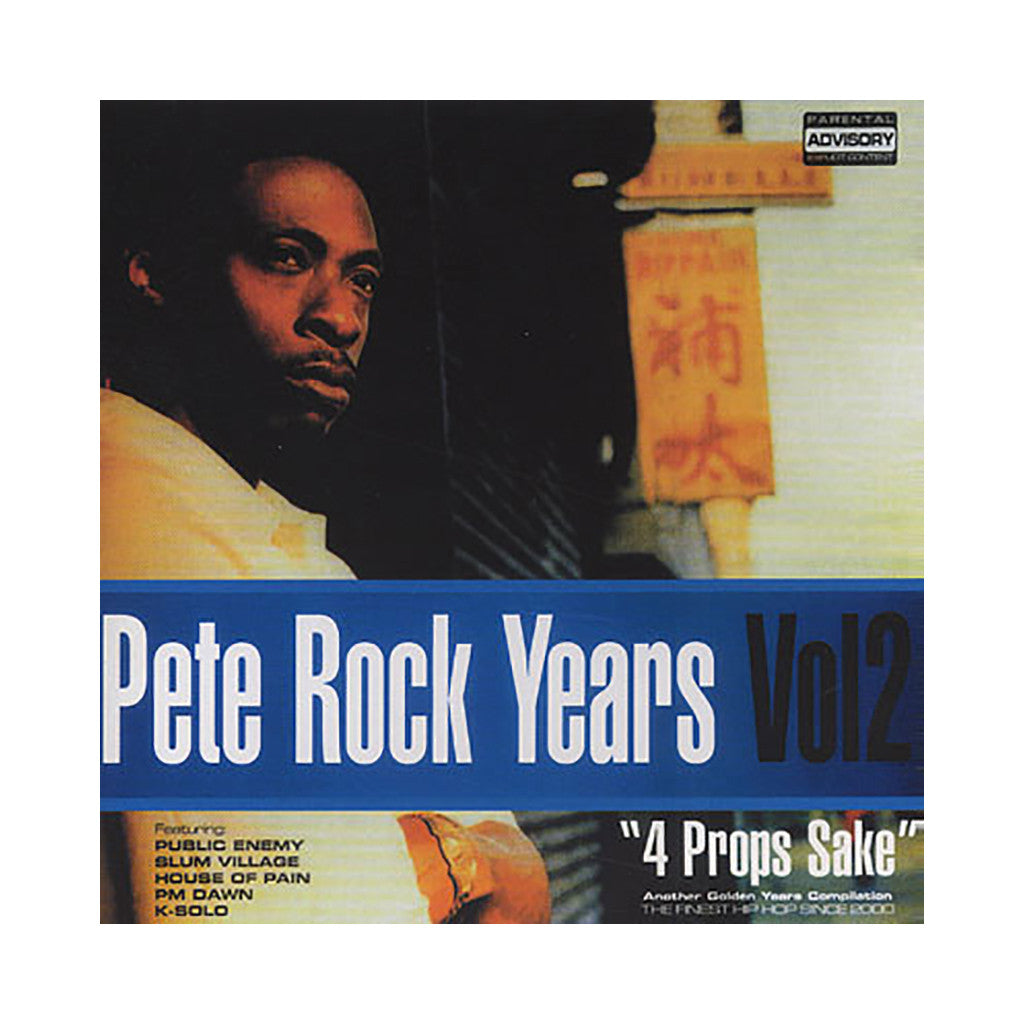 <!--2009080703-->Pete Rock & Large Professor - 'The Rap Game' [Streaming Audio]