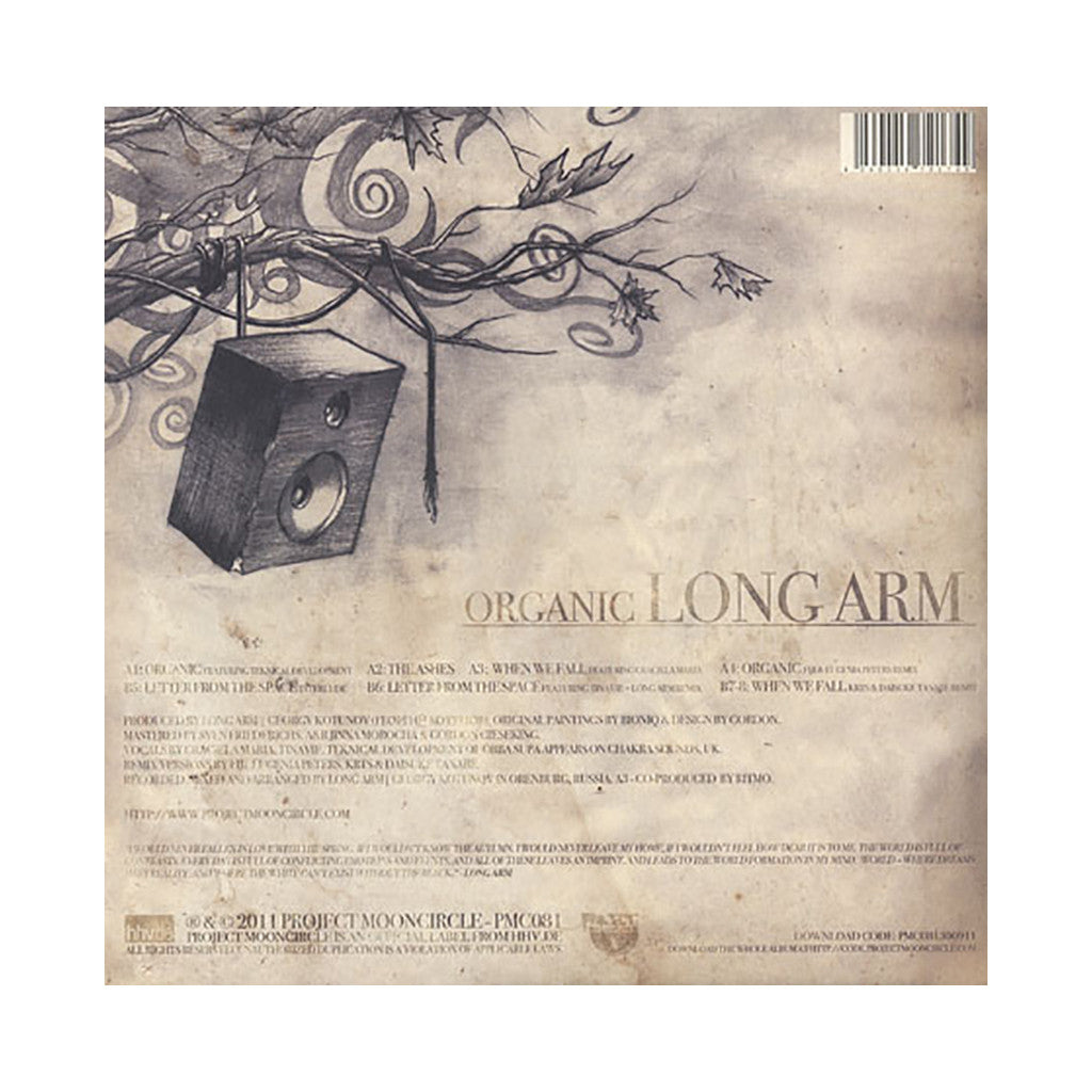 <!--020111018034495-->Long Arm - 'Organic' [(Black) Vinyl LP]