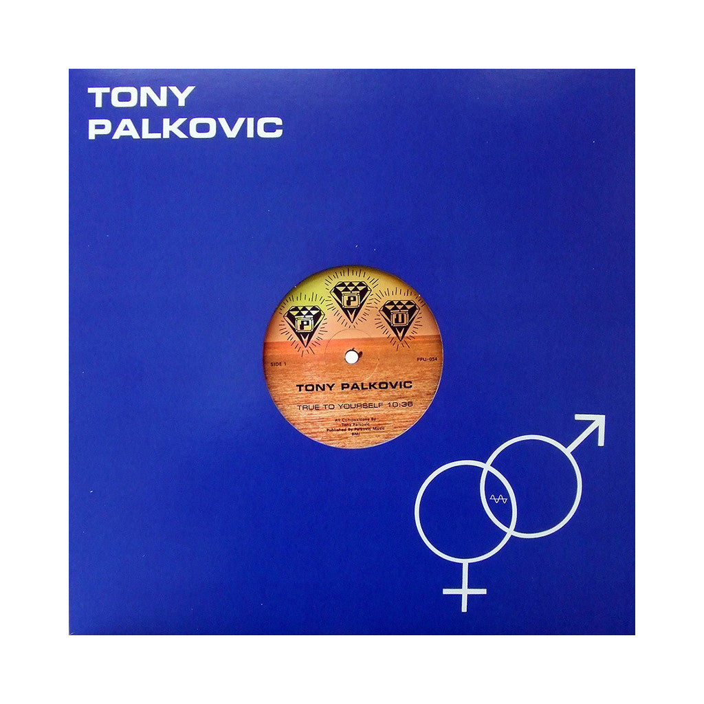 <!--020140401062637-->Tony Palkovic - 'Born With A Desire' [(Black) Vinyl EP]