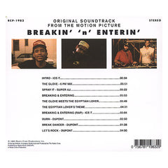 Various Artists (The Radio Crew: Ice-T, The Glove, Super AJ, The Egyptian Lover, Dupont) - 'Breakin' 'n' Enterin' (Original Soundtrack)' [CD]