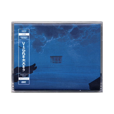 Damu The Fudgemunk - 'Vignettes' [(Black) Cassette Tape [Double Cassette]]