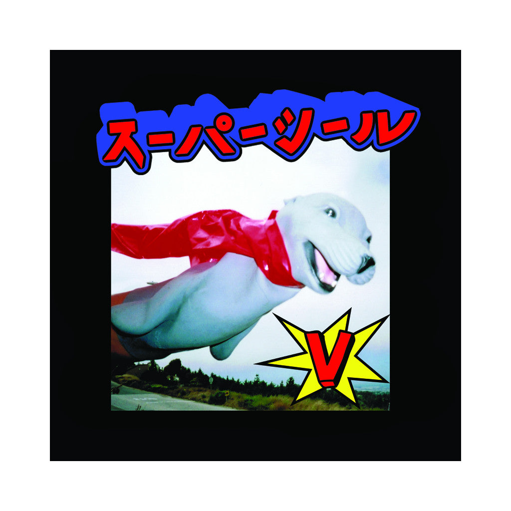 "Skratchy Seal - 'Super Seal Giant Robo V Vol. 5 (Left Foot)' [(Opaque Red) 12"" Vinyl Single]"