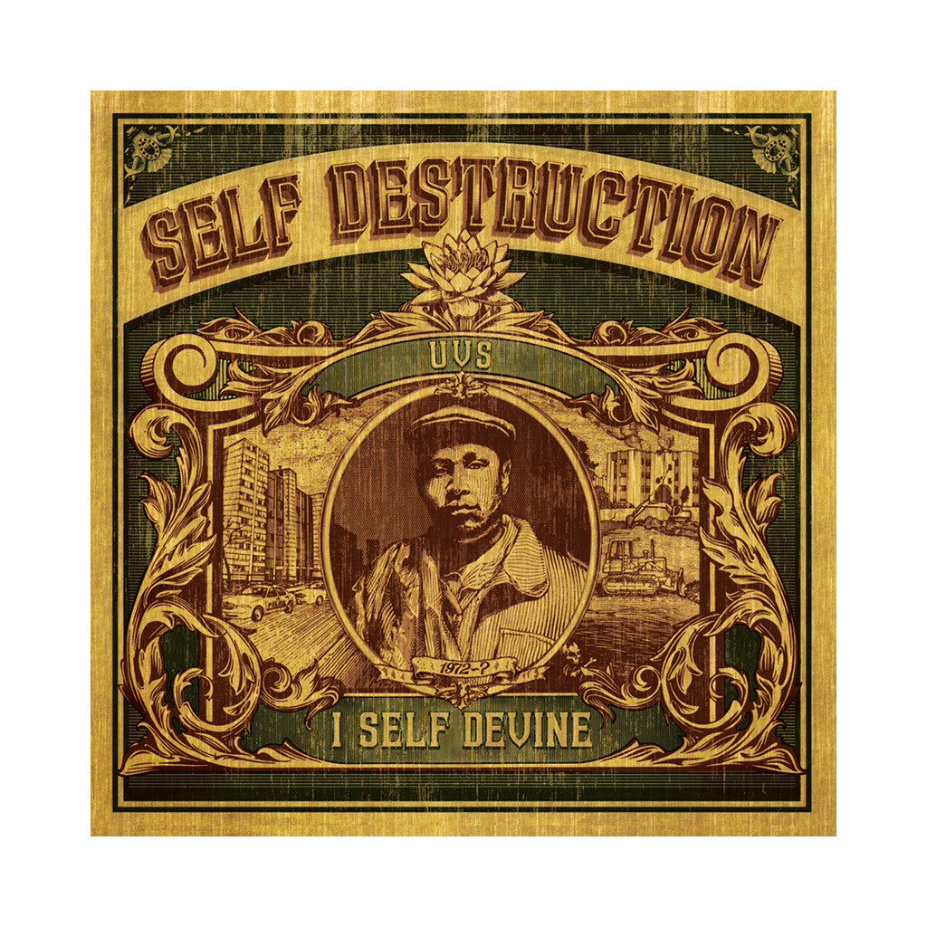 <!--2005092512-->I Self Devine - 'Ice Cold' [Streaming Audio]