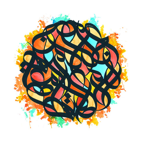 "[""Brother Ali - 'All The Beauty In This Whole Life' [CD]""]"