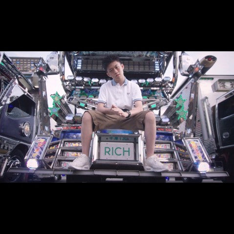Rich Chigga - 'Dat $tick (Remix)' [Video]