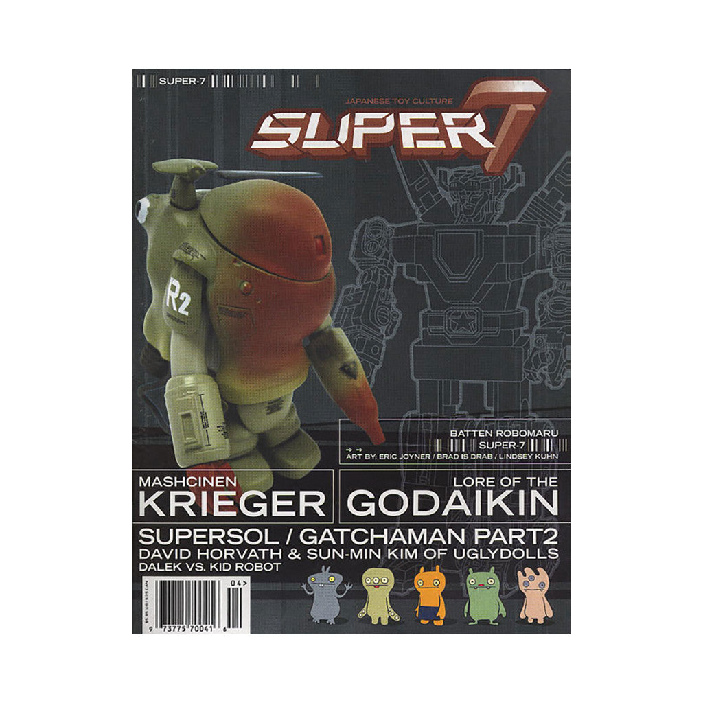<!--020050201017651-->Super7 Magazine - 'Issue 08, February 2005' [Magazine]