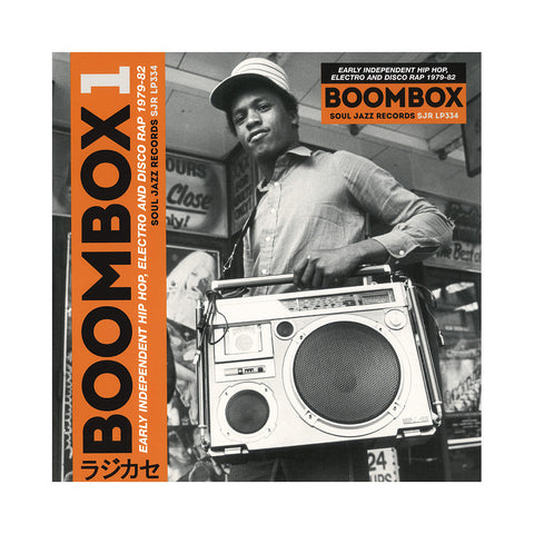 "[""Various Artists - 'BOOMBOX: Early Independent Hip Hop, Electro & Disco Rap 1979-82' [(Black) Vinyl [3LP]]""]"
