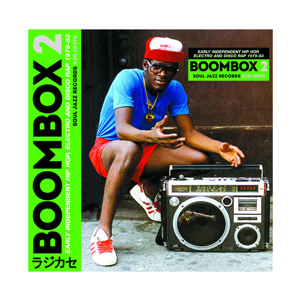 Various Artists - 'BOOMBOX 2: Early Independent Hip Hop, Electro & Disco Rap 1979-83' [(Black) Vinyl [3LP]]