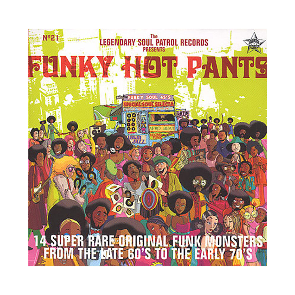 Various Artists - 'Funky Hot Pants: 14 Super Rare Original Funk Monsters From The Late 60's To The Early 70's' [(Black) Vinyl LP]
