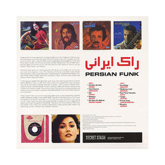 Various Artists - 'Persian Funk: Rare Funk & Soul From Pre-Revolutionary Iran' [(Black) Vinyl LP]