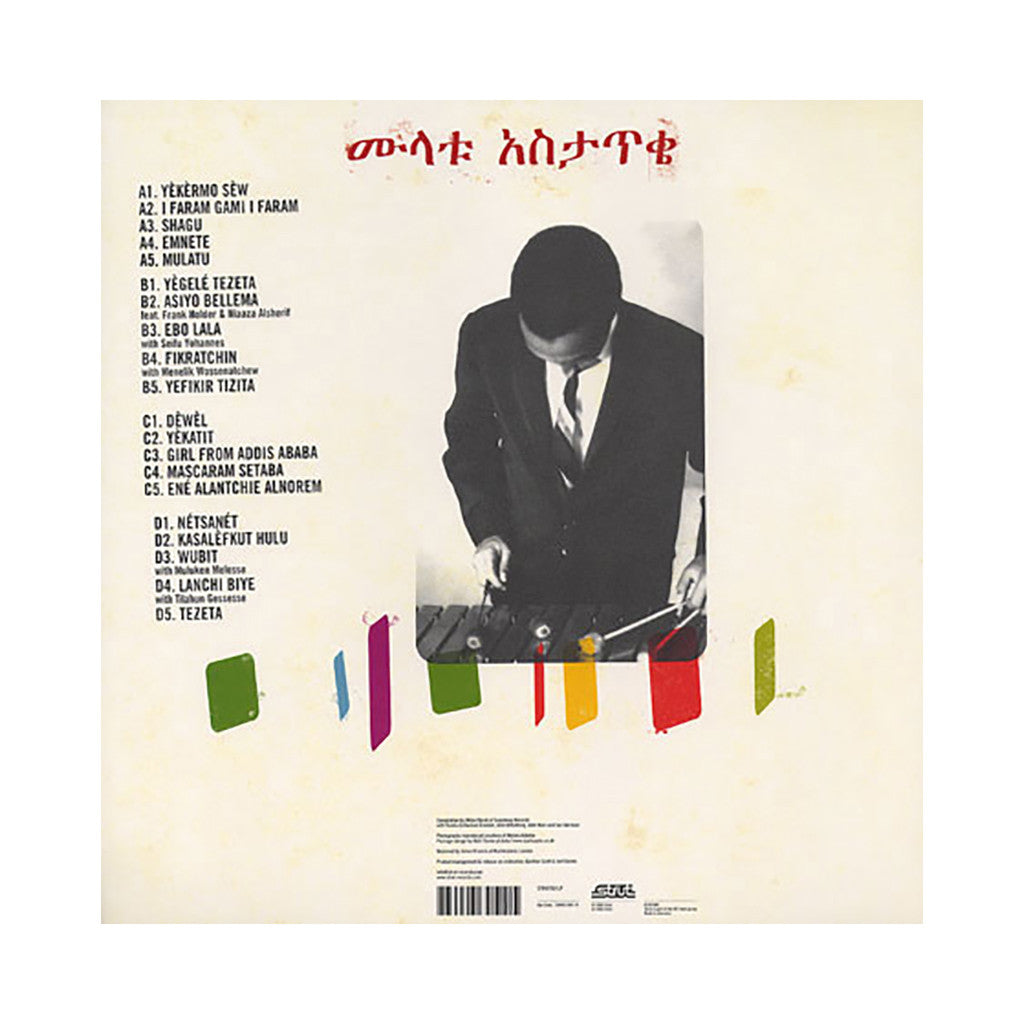 <!--120091110018358-->Mulatu Astatke - 'New York, Addis, London: The Story Of Ethio Jazz 1965-1975' [(Black) Vinyl [2LP]]