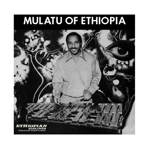 Mulatu Astatke - 'Mulatu of Ethiopia (ALL PRE-ORDERS CLAIMED)' [(Black) Vinyl [3LP]]