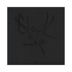 <!--2011062831-->Shabazz Palaces - 'Black Up' [(Black) Vinyl LP]