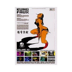 <!--020060425007247-->Kung Faux - 'Vol. 2' [DVD]