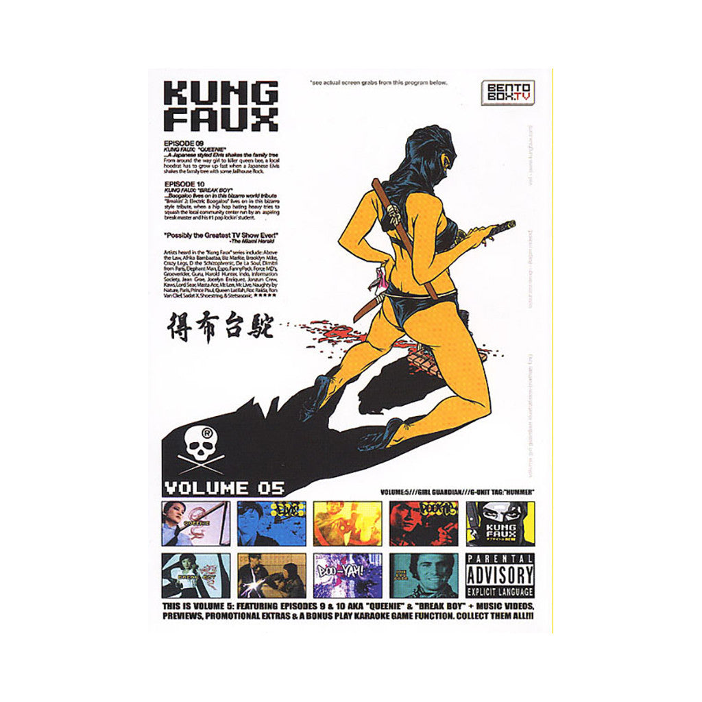 <!--020060801007931-->Kung Faux - 'Vol. 5' [DVD]