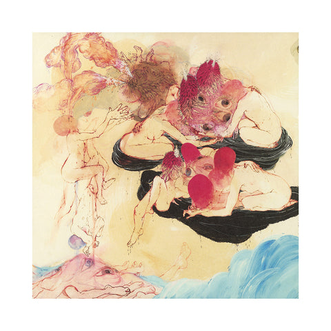 Future Islands - 'In Evening Air' [CD]
