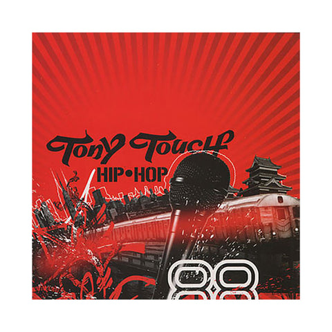 Tony Touch - 'Hip Hop # 88' [CD]