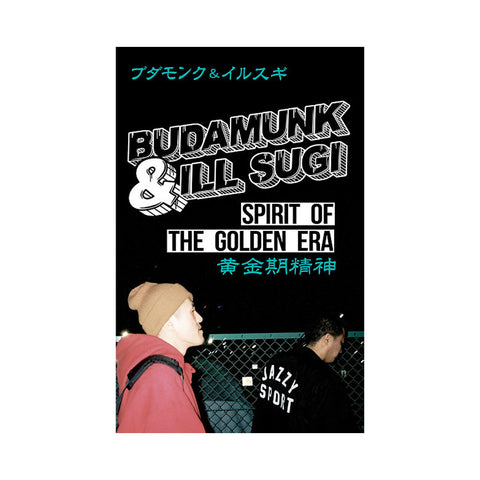 Budamunk & ill Sugi - 'Spirit Of The Golden Era' [(Blue) Cassette Tape]