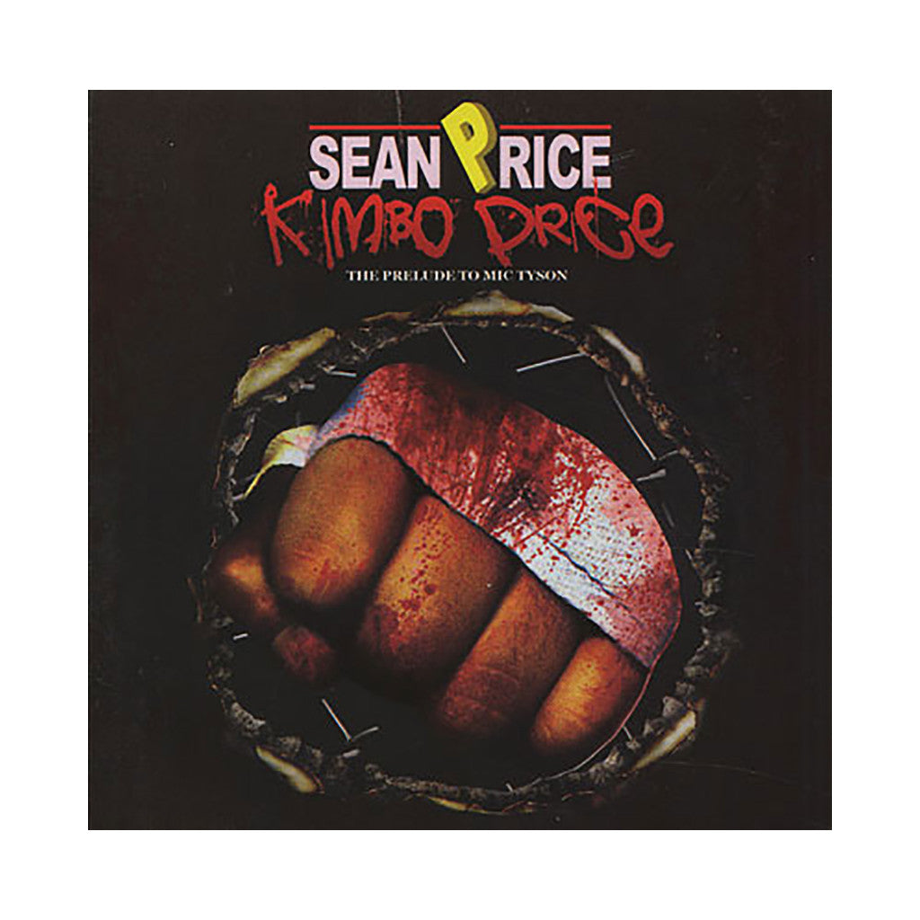 <!--2009111349-->Sean Price - 'Suicide Doors' [Streaming Audio]