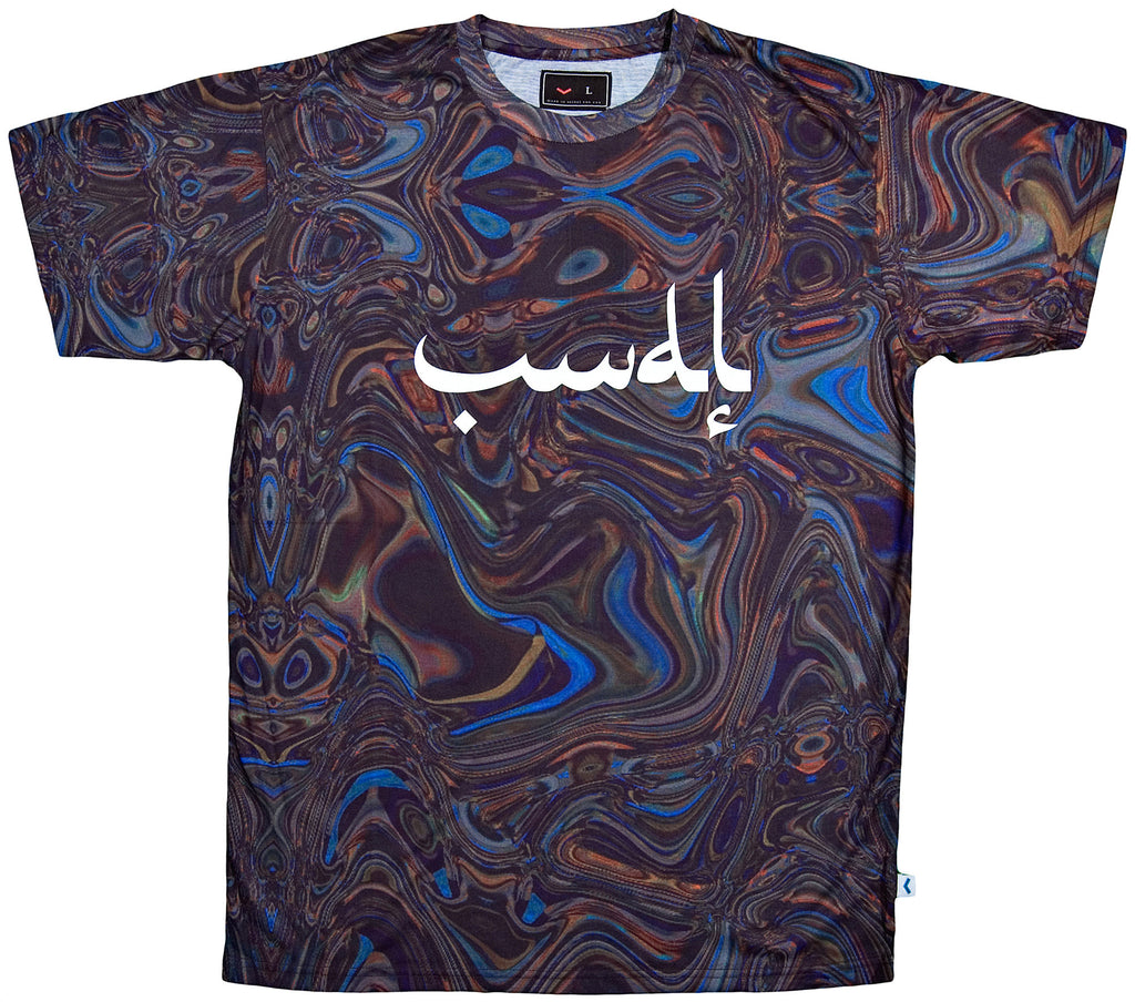 <!--2013102945-->Vandal Collective - 'Oil Swirl' [(Multi-Color) T-Shirt]