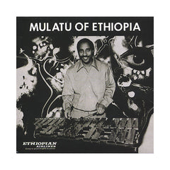 Mulatu Of Ethiopia - 'Mulatu Of Ethiopia' [CD]
