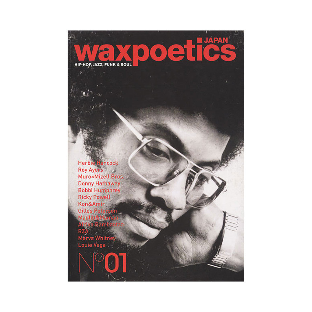 <!--020081014015987-->Wax Poetics: Japan - 'Issue 01, October/ November 2008' [Magazine]