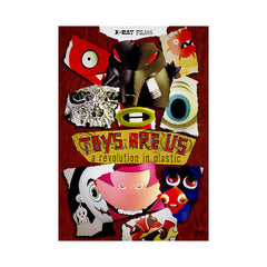 <!--020071009010820-->Toys Are Us - 'Toys Are Us: A Revolution in Plastic' [DVD]