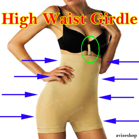Seamless Body Girdle Shaper Cincher Panties Girdle Tummy Control Shapewear High waist