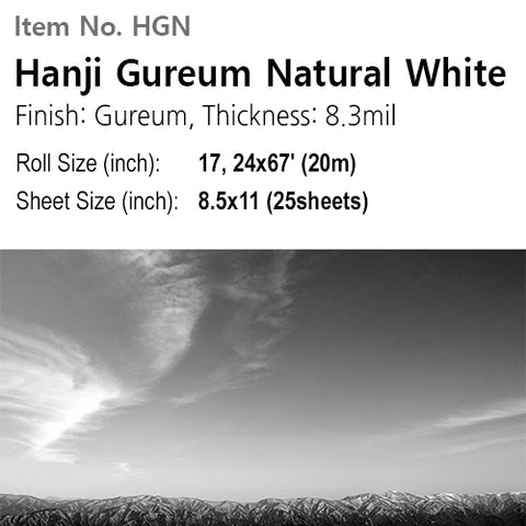 Hanji Gureum Natural White