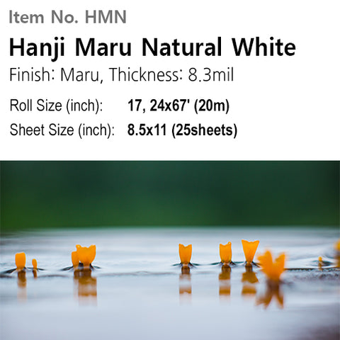 Hanji Maru Natural White