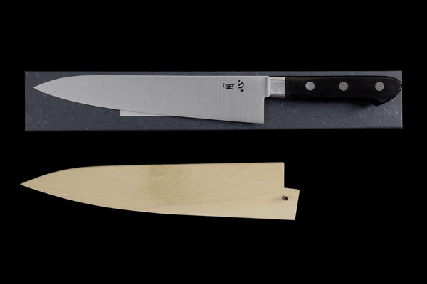 Gesshin Ginga 210mm White #2 Gyuto