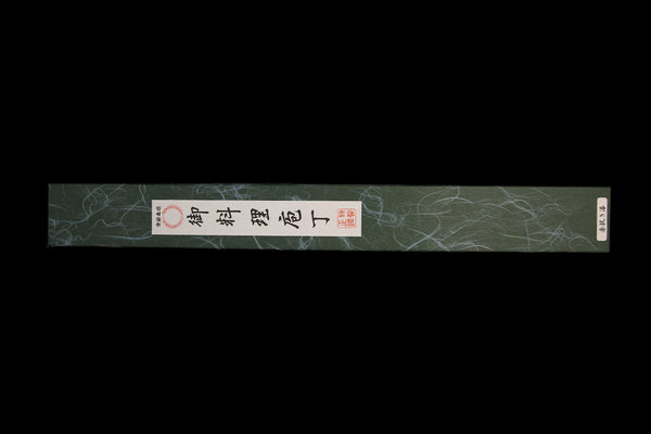 Gesshin Uraku 270mm White #2 Yanagiba with Red Lacquerware Handle and Saya