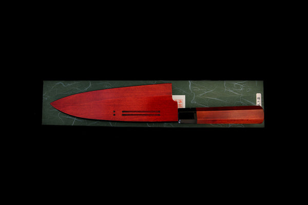 Gesshin Uraku 180mm White #2 Deba with Red Lacquerware Handle and Saya