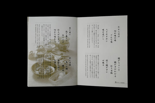 Craftsman's Poems