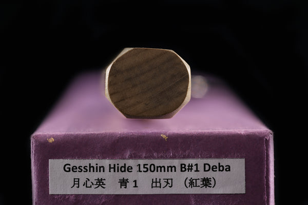 Gesshin Hide 150mm Blue #1 Hon-Kasumi Deba with Engraved Momiji (Japanese Maple)