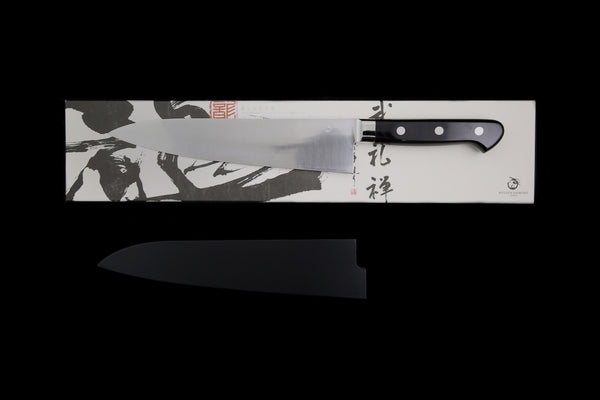 Blazen Ryu 210mm Gyuto (With Saya)