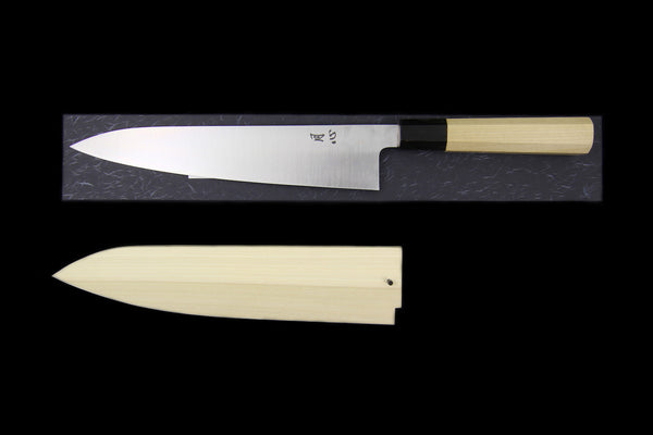 Gesshin Ginga 240mm White #2 Wa-Gyuto