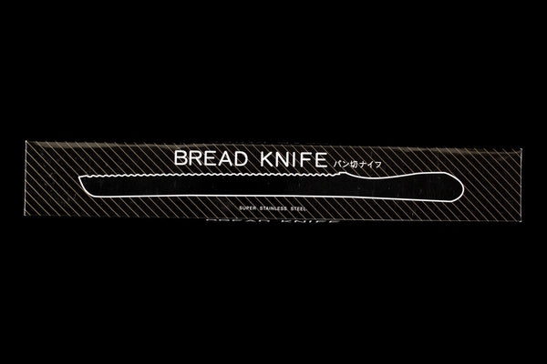 Gesshin 250mm Bread Knife