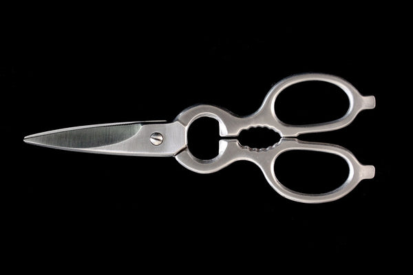200mm Stainless Kitchen Scissors