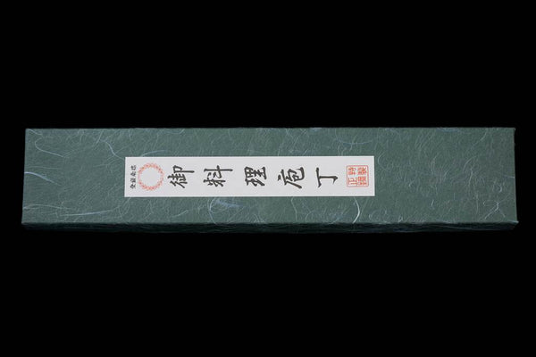 Gesshin Uraku 150mm White #2 Left- Handed Deba