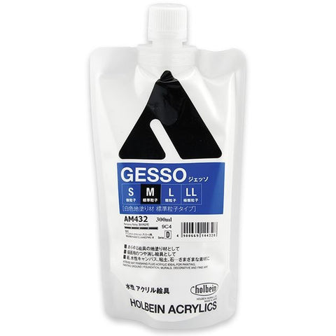 Holbein Clear Gesso
